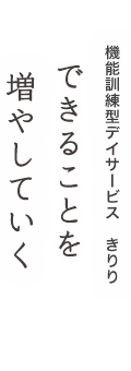 施設紹介・フォトギャラリー