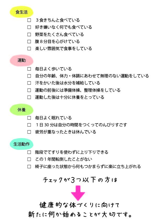 kantan-01-02